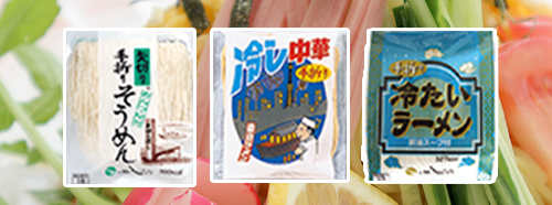 茂野製麺 夏季限定手折りめん